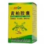 Huangbai Jiaonang for jaundice athlete's foot or eczema itching